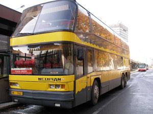 1550.2 Заказать билет на автобус Минск-Прага